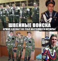 Российский оккупант на Донбассе подорвался на своей мине, - разведка - Цензор.НЕТ 7676