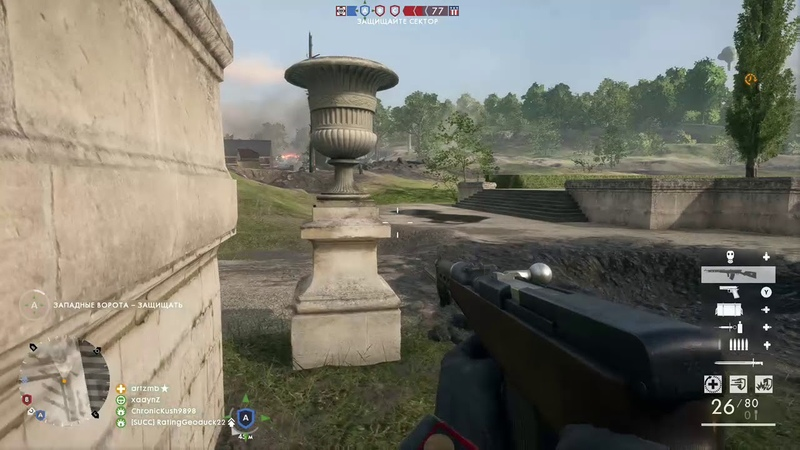 Battlefield 1 Flanking