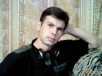 Александр Сурков, 18 марта 1979, Кременчуг, id166021714