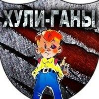 Владимир Григорьев, 3 марта , Барановичи, id208800834