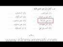 Arab Tili Darsi ᴴᴰ - 2-kitobning [1 qismi] - Abdulloh Buhoriy - islom Ummati