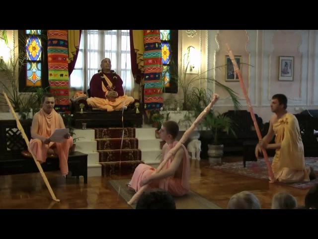 Спектакль на Гаура Пурниму Донецк 20121