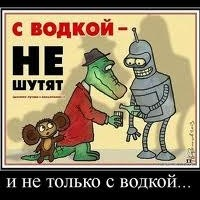 Strelok Teroc, 8 февраля , Львов, id185297533