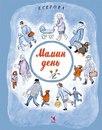 www.labirint.ru/books/466259/?p=7207