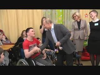 В канун Рождества Путин навестил пациентов детского хосписа в Петербурге