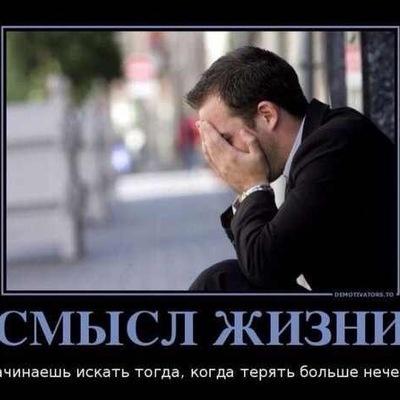 Вячеслав Краевский, 10 февраля 1999, Краснодар, id217323438