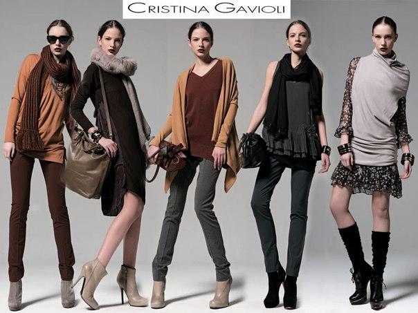 Фирма Кристина Одежда
