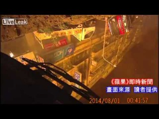 New Amazing Footage Of the Gas Explosion in Taiwan