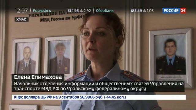 Новости на Россия 24 Поезд против грузовика пострадали 11 взрослых и четверо детей