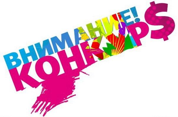 Купить Билет В Цирк Кемерово