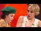 Камеди Вумен/Comedy Woman. Наталия Медведева, Полина Сибагатуллина - Сплетница по вызову