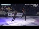 FaOI 2018 Shizuoka day 2 Stephane and Deniss Nocturne