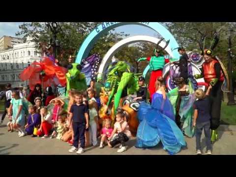 Happy People - Необыкновенное шествие насекомых