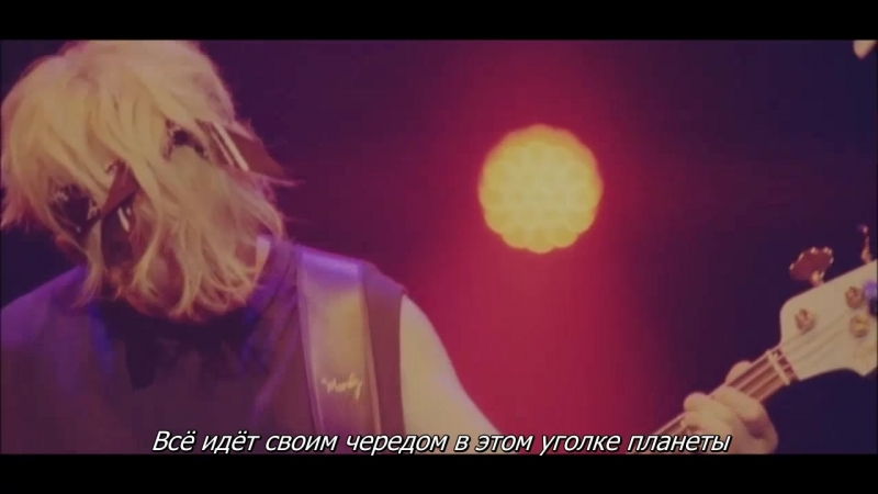 BUMP OF CHICKEN Sainoujin Ouenka (Special live 2015) рус саб