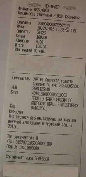 фильм сталинград фёдора бондарчука 2013 скачать бесплатно
