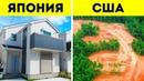 6 стран, отдающих заброшенные дома даром