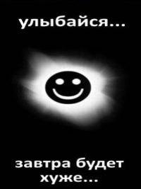 Коля Ширяев, 29 августа 1985, Ядрин, id24418100