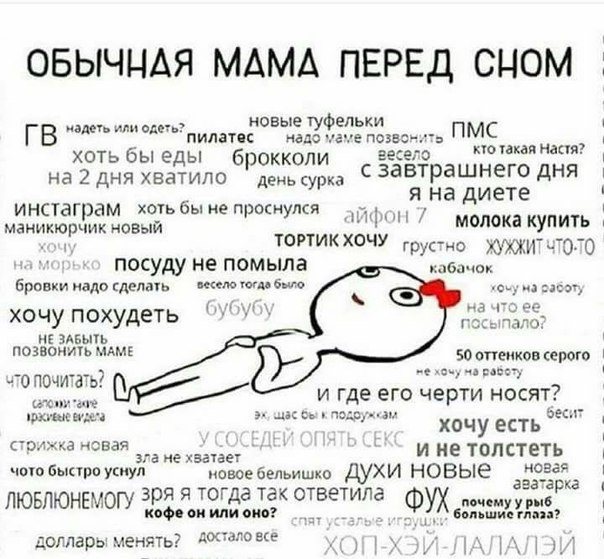 Фото №456245891 со страницы Ульяны Дудниковой