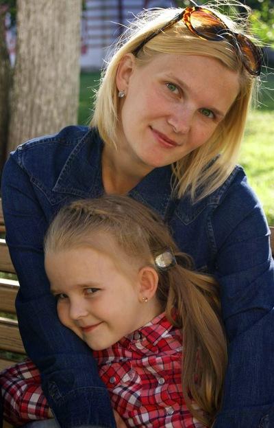 Анна Шалыгина, 25 октября , Вологда, id38326198