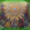 Вечер троицких Святок