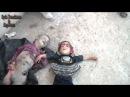 Homs, deux enfants tués dans un bombardement au mortier mené par le régime 7-8-2012