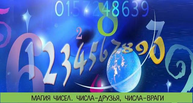 https://pp.userapi.com/c543105/v543105769/35dfa/_c-7g7-WS2w.jpg