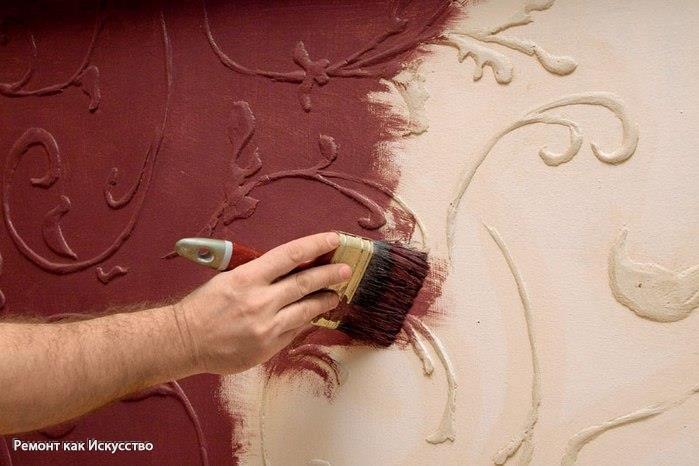 Объемные узоры на стене