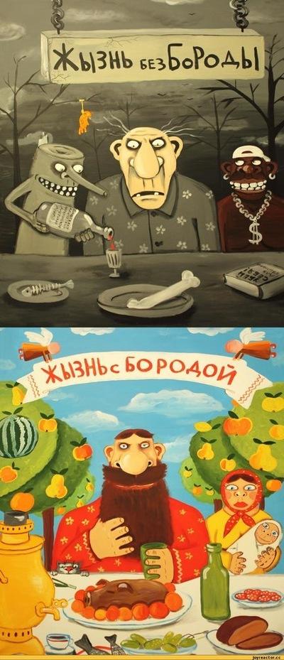 Вадим Семков, 25 сентября 1989, Донецк, id23668265