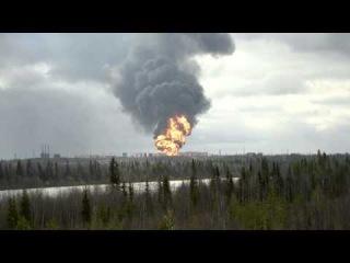 Взрыв РВС