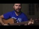 Lumen - Три пути (Muxo's acoustic cover)