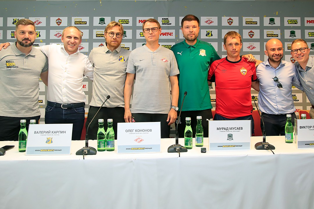 Валерий Карпин, Олег Кононов, Мурад Мусаев и Виктор Гончаренко