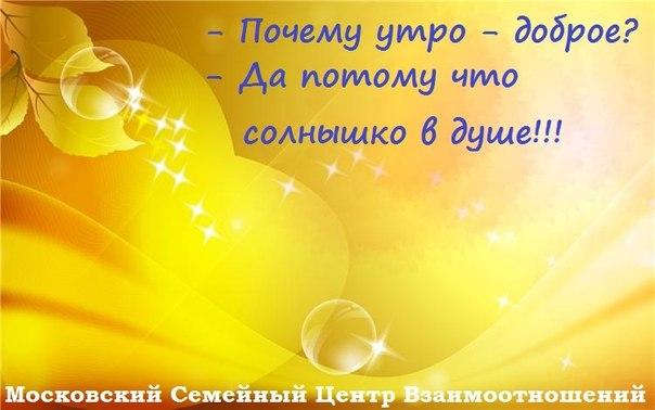 денис майданов оранжевое солнце текст