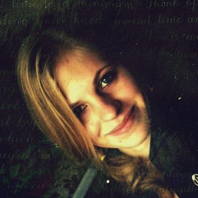 Наталья Логинова, 3 марта 1992, Самара, id103506761