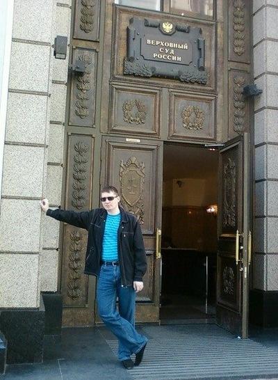 Юрий Деменев, 14 апреля 1993, Санкт-Петербург, id136950586