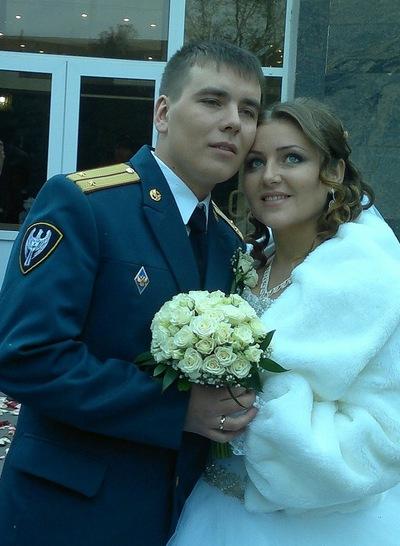Марина Аникеева, 3 апреля 1990, Александров, id151811646