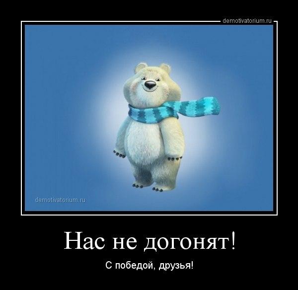 Всего смотреть мультфильмы онлайн бесплатно русские про зверей постоянно