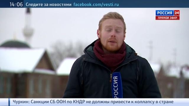 Новости на Россия 24 • В Екатеринбурге задержаны семь членов ИГ, которые готовили теракты в столицах