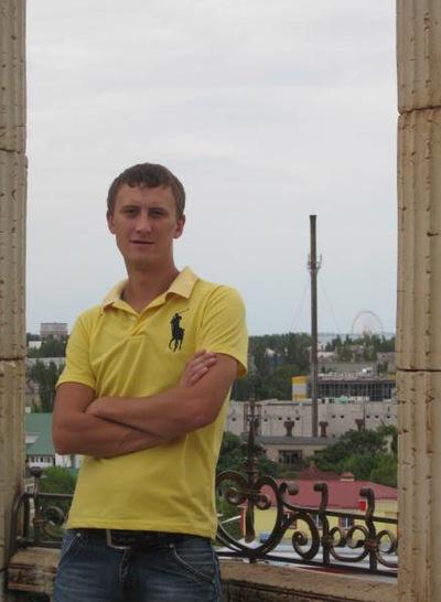 Василий Антощук, 5 августа 1986, Алчевск, id67152370