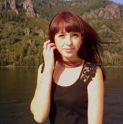 Наташа Ёркина, 29 июля 1996, Дивногорск, id146875247
