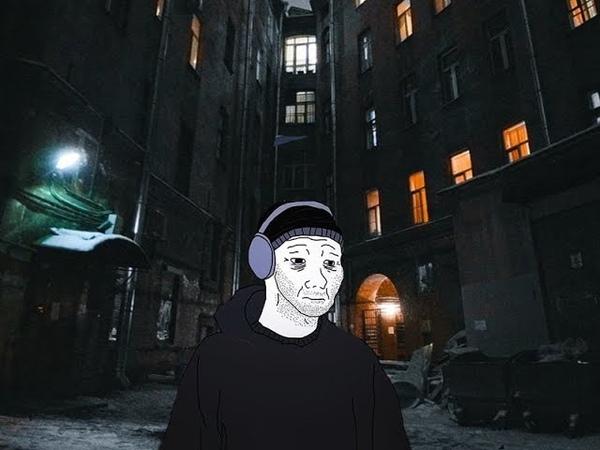 Ян Йухов - Doomer