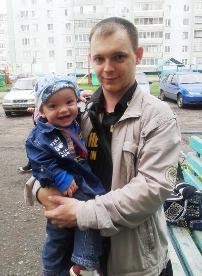 Евгений Тимофеев, 20 февраля 1989, Альметьевск, id5366457