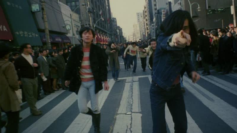 Бросай читать собираемся на улицах 1971 драма Сюдзи Тэраяма