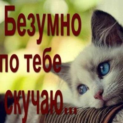 Любимкин Сэм, 13 марта , Минск, id217321120