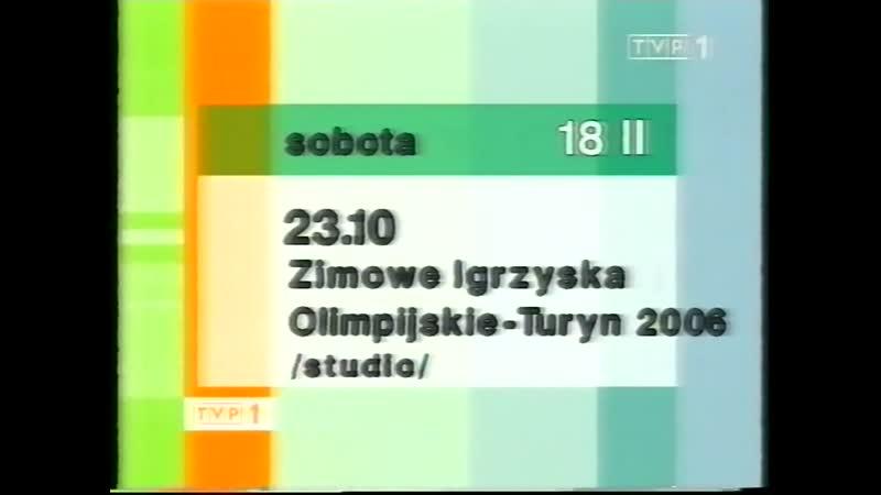 Программа передач и конец эфира (TVP1 [Польша], 17.02.2006)