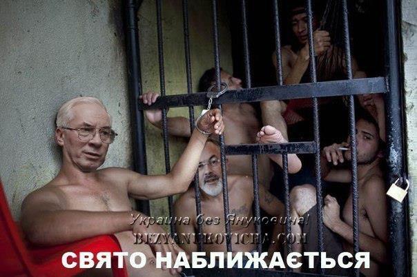 Мы исчерпали возможности национальной защиты и идем в Европейский суд, - адвокат Луценко - Цензор.НЕТ 551