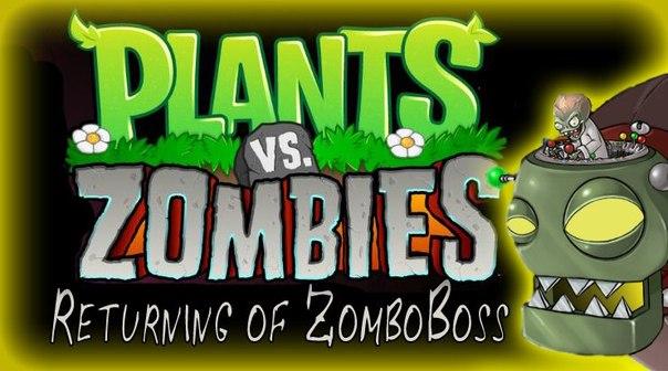 Растения против зомби updated the community photo