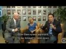 Эрик Урри и Роберт Кийосаки о сетевом маркетинге и зарплате