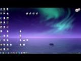 [Видеохолка] Как исправить ошибку APPCRASH в Windows 7