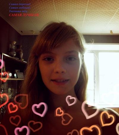 Ирина Ледей, 20 ноября , Коломна, id178663100