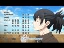 Один из отвергнутых Изгой 2 сезон 24 серия END русские субтитры Hitori no Shita The Outcast 2